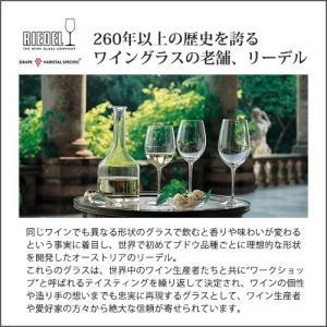 【送料込】リーデル ホワイトワイン 2脚セット 4442/15 RIEDEL ギフト プレゼント ワイングラス グラス 在宅 おうち時間|funvinoshop|04