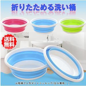 たためる 洗い桶 シリコン プラスチック製 ソフトタブ 大中小サイズ 3color