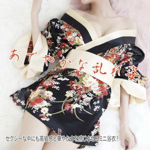 セクシーコスプレ 着物 浴衣 ミニ コスチューム 和装 和服 3点セット
