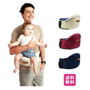 赤ちゃんを優しく安全に抱っこしながら、 対面・前向き・腰・横抱きの4通りの抱き方ができる抱っこ紐です...