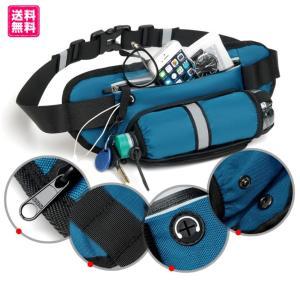 [FUPUTWO] ランニングポーチ ウエストバッグ ペットボトル 防水 男女兼用 ジョギング 軽量