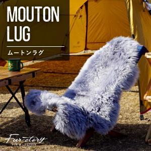 ムートン長毛フリース ムートンラグ 1匹物 2匹物 アウトドア キャンプ|fur-ctory