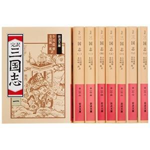 (中古品)三国志 8冊セット (岩波文庫)|furatto