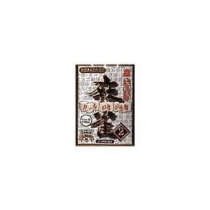 お父さんのための麻雀 ルールいろいろ編 2|furatto