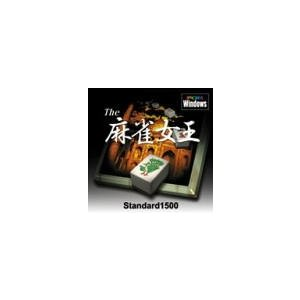 Standard1500 The 麻雀女王|furatto