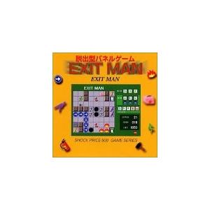 Shock Price 500 EXIT MAN|furatto