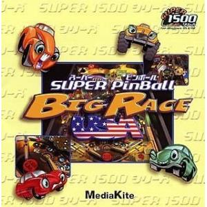 Super1500 スーパーピンボール ~Big Race USA~|furatto
