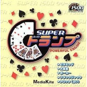 Super1500 スーパートランプ|furatto