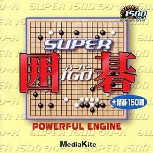 Super1500 Super囲碁|furatto