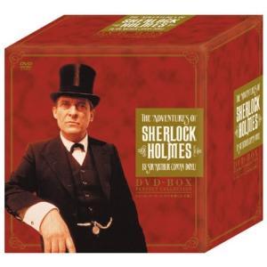 シャーロック・ホームズの冒険 完全版 DVD-BOX furatto