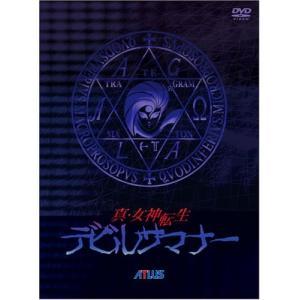 真・女神転生 デビルサマナー DVD-BOX furatto