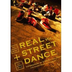 REAL STREET DANCE VOL.1 [レンタル落ち] [DVD]|furatto