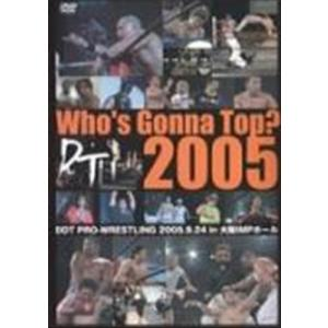 DDTWho'sGonnaTop?2005 18 [レンタル落ち] [DVD]|furatto