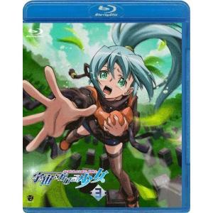 宇宙をかける少女 Volume 3 [Blu-ray]|furatto