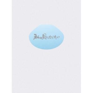私は貝になりたい スペシャル・コレクターズ・エディション (初回限定生産)|furatto