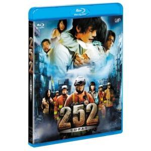 252 生存者あり [Blu-ray]|furatto