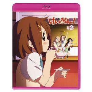 けいおん! 2 (初回限定生産) [Blu-ray]|furatto