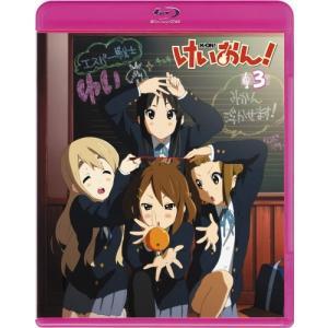 けいおん! 3 (初回限定生産) [Blu-ray]|furatto