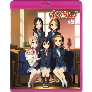 けいおん! 5 (初回限定生産) [Blu-ray]|furatto