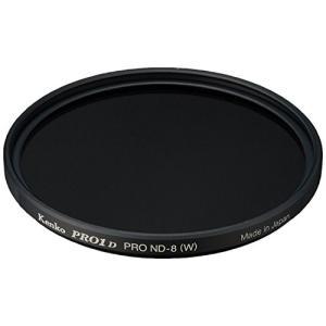 Kenko NDフィルター PRO1D プロND8 (W) 49mm 光量調節用 249437