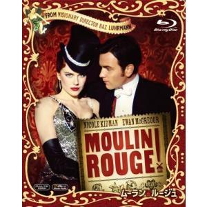 (中古品) ムーラン・ルージュ [Blu-ray]  【メーカー名】 20世紀フォックス・ホーム・エ...