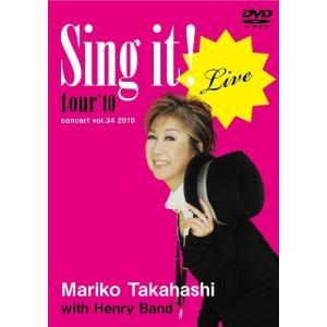 【中古品】 LIVE Sing it! [DVD]  【メーカー名】 ビクターエンタテインメント  ...