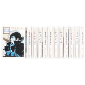 (中古品)ブラック・ジャック 漫画文庫 全12巻 完結セット (手塚治虫文庫全集 BT)|furatto