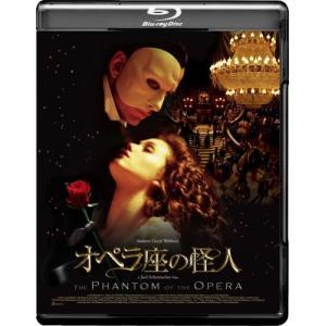 (中古品) オペラ座の怪人 [Blu-ray]  【メーカー名】 ギャガ・コミュニケーションズ  【...
