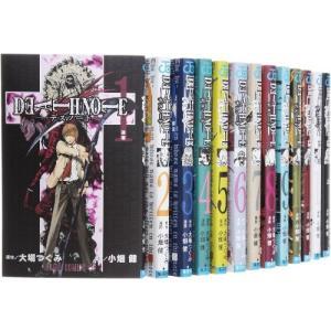 (中古品)DEATH NOTE コミック 全12巻完結+13巻セット (ジャンプ・コミックス)|furatto