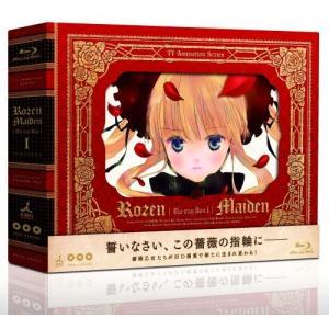 ローゼンメイデン Blu-ray BOX (1)|furatto