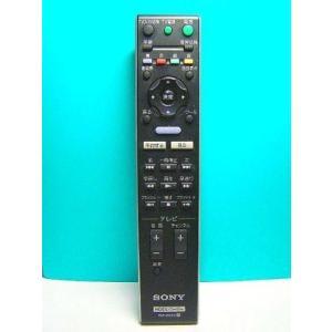 SONY HDDレコーダーリモコン RM-JB003(中古品)|furatto