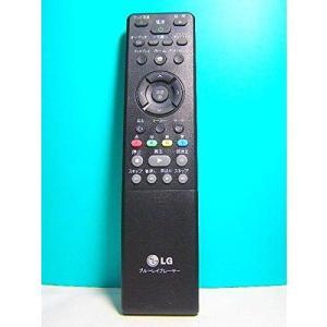 (中古品)LG ブルーレイリモコン AKB68183602|furatto