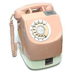 NTT 675S-A2 ピンク電話 (特殊簡易公衆電話) furatto