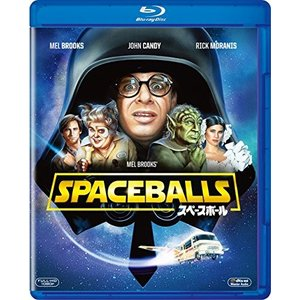 スペースボール [Blu-ray]|furatto