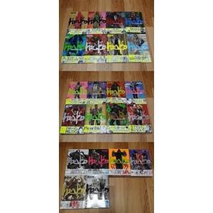 (中古品) ドロヘドロ コミック1-22巻 セット  【メーカー名】   【メーカー型番】   【ブ...