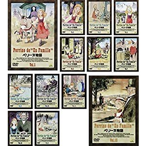 ペリーヌ物語 [レンタル落ち] 全13巻セット furatto