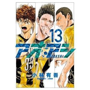 (中古品) アオアシ コミック 1-13巻セット  【メーカー名】 小学館  【メーカー型番】   ...