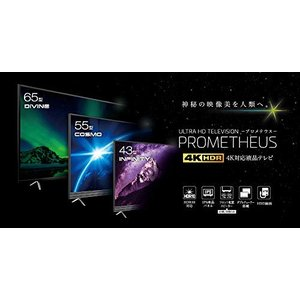 UNIQ ユニーク プロメテウス 43型4K LCD HDR対応/Wチューナー UTV43HRU5(中古品)|furatto