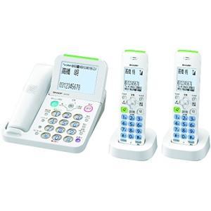 (未使用品) シャープ デジタルコードレス電話機 子機2台付き 振り込め詐欺対策機能搭載 JD-AT...