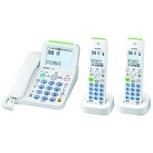 (未使用品) シャープ デジタルコードレス電話機 子機2台付き 詐欺対策機能 見守り機能搭載 JD-...