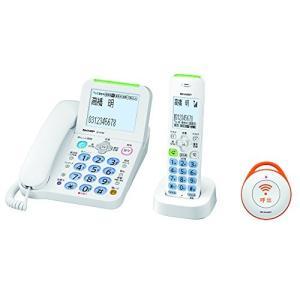 (未使用品) シャープ デジタルコードレス電話機 子機1台 緊急呼出ボタン1台付き 詐欺対策機能 見...