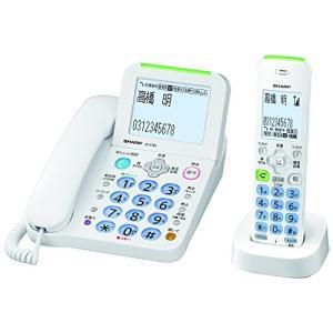 (未使用品) シャープ デジタルコードレス電話機 子機1台付き 詐欺対策機能 見守り機能搭載 JD-...