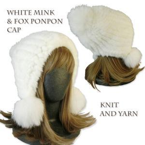 ホワイト★ミンクヤーンニット帽子☆フォックスポンポン付|furaurore