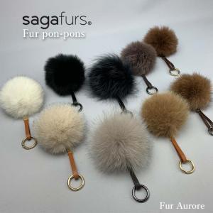 SAGA フォックス キーホルダー ポンポン タイプ直径10cm程度 日本製|furaurore