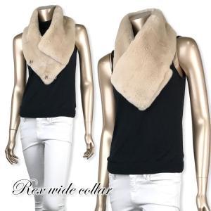 セレクトレッキス裾広がりカラー アフガン巻きストール風シェイプ|furaurore