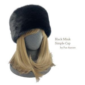 SAGAブラックミンクファー/刈毛レッキスシンプル帽子|furaurore