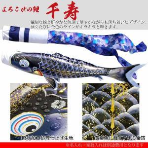 こいのぼり 鯉のぼり おしゃれ 庭園スタント゛セット 千寿鯉 2m 6点セット|fureaigift|02