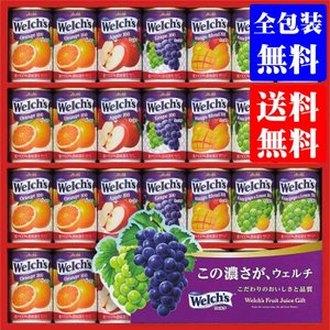 入学 お返し 内祝い おすすめ 「ウェルチ」 100%果汁ギフト(28本) WS30|fureaigift