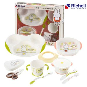 ミッフィーベビー食器セット 食器 リッチェル Richell おすすめ|fureaigift