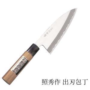 日本古来の和風包丁。特殊刃物鋼(ハガネ)製。 品番 703、 サイズ (約)全長29cm(刃渡り15...